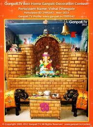 decoration themes for ganesh festival at home vishal dhengale ganpati tv