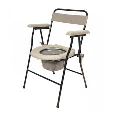commode chair low prices