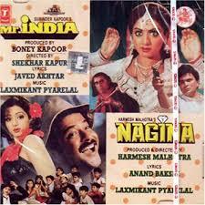 cheap shammi kapoor movie songs free download find shammi kapoor