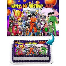 xbox cake topper goku vegeta gohan anime z