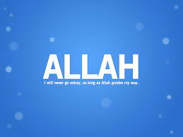 wallpaper hd english beautiful allah quote picture one hd wallpaper pictures