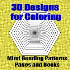 3d coloring book 3d designs colouring pages 3d coloring pages