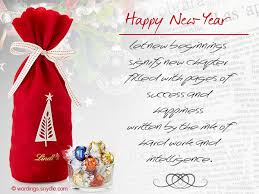 greetings for new year business new year messages wordings and messages