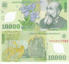 resume paper without watermark romania 10000 lei banknote world money currency bill europe p112 romania 10000 lei banknote world money currency bill europe p112 polymer note ebay