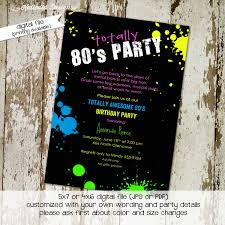 80s birthday invitation totally awesome 80s party retro
