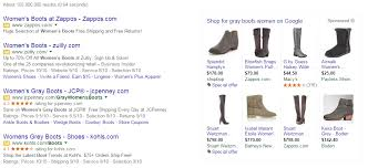 zulily s boots what happened to the sidebar ads onlineimage
