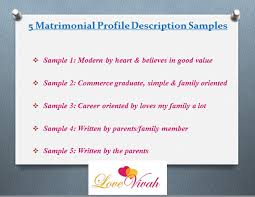 Sample Resume For Marriage by 5 Stunning Matrimonial Profile Description Samples Lovevivah
