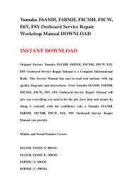 yamaha f6 amh f6bmh f8cmh f8cw f6y f8y outboard service repair w u2026