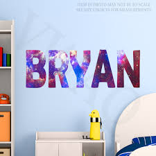 custom name wall decal galaxy art personalized wall sticker kids room decor outer zoom