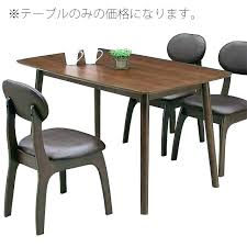 two seat kitchen table 2 seat kitchen table set small dining table sets 2 dining table