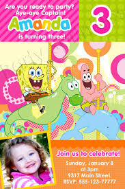 free printable spongebob 2 years old birthday party invitations