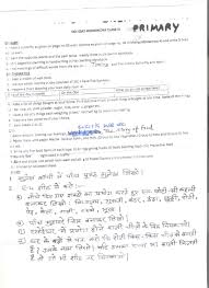 worksheet for class 1 english kvs multiplication worksheets for