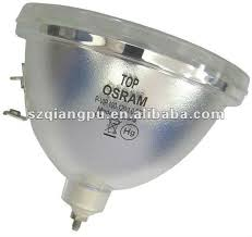 projector lamp for epson projector lamp for epson suppliers and
