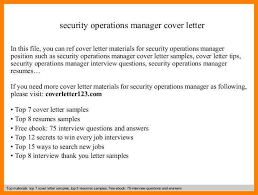 security cover letter sles cover letter security resignation letter format for security
