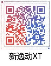 cgi si鑒e social 岳阳惠众汽车 集团