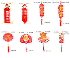 new year items chinesse decoration birdcages