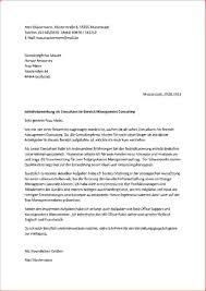 Praktikum Vorlage Initiativbewerbung F禺r Ein Praktikum Anschreiben 2018