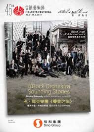 chambres d hotes 19鑪e b rock orchestra stories by hong kong arts festival issuu