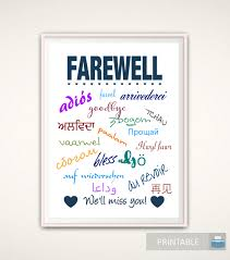 Invitation Card For Farewell Goodbye Gift Going Away Gift Goodbye Print Farewell Print
