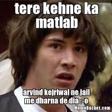 Funny Hyderabadi Memes - hindi meme meme trolls funny pictures