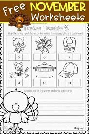 free november worksheets for kindergarten or grade great for