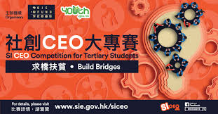 si e social orange social innovation ceo competition for tertiary students build