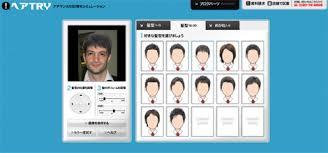 essayer coupe de cheveux en ligne tester coupe de cheveux homme en ligne photo de coiffure bio