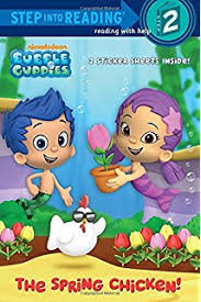 amazon bubble power bubble guppies step reading