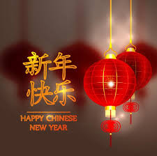 lantern new year happy new year greeting card with lantern vector 07 vector