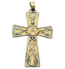 pectoral crosses pectoral crosses arte sacra nigeria