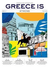 Salep Rako greece is athens winter 2017 18 by greece is issuu