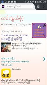 samsung browser apk pyaephyo