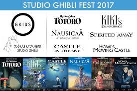 studio ghibli fest 2017 starts next month w six hayao miyazaki films