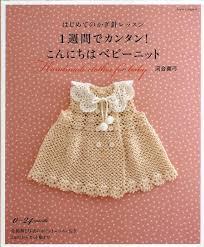 amigurumi pattern pdf free crochet patterns pdf free download creatys for