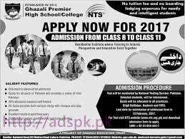 NTS Admissions Test      Ghazali Premier High School and College     Adspk pk