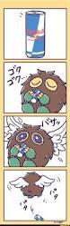 804 best yu gi oh images on pinterest yu gi oh anime art and