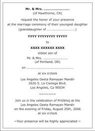 marriage invitation wording india best indian wedding invitation wordings indian wedding invitation
