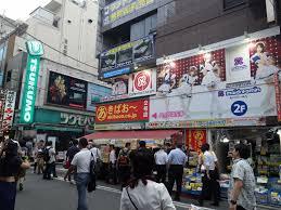 marc u0027s public blog japan july 2016