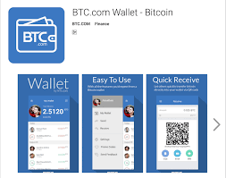 35 Websites To Send Text - send bitcoin like an sms on the new btc com wallet app