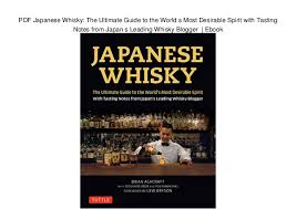 blogger guide pdf pdf japanese whisky the ultimate guide to the world s most desirable