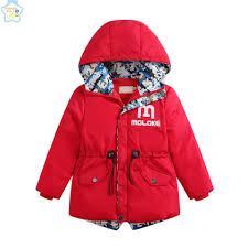 Ð Ñ Ð Ð Ñ Ñ solid boys down coat children winter jacket hoo s coats