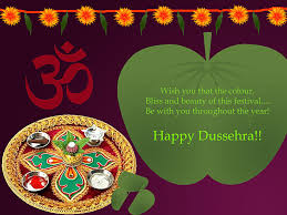 dasara dussehra greeting cards sms and messages