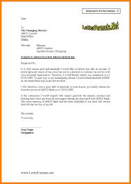 Resignation Letter Gratitude Cover Letter Internship Bank Sample by 7 Resignation Letter Sample Doc Personal Reason Handy Man Resume