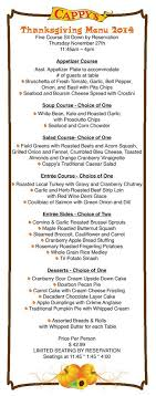 5 course thanksgiving dinner cappy s chowder house rockland