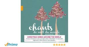 various artists christmas songs around the world amazon com music