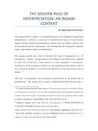lexisnexis vi code the golden rule of interpretation plain meaning rule statutory