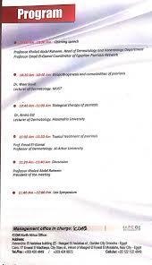 Garden City Dermatology Egyptian Psoriasis Network U2013 Events
