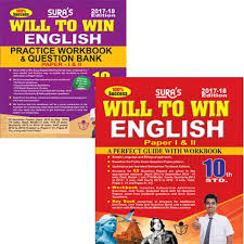 10th standard guide english and work book with question bank