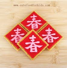 cute food for kids chinese new year cookie spring couplet