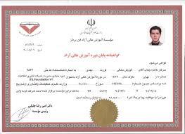 kourosh meshgi homepage